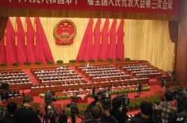 The Great Hall of the People on the first day of the NPC session