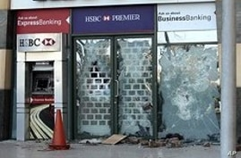 A HSBC bank branch remains damaged on the Arcadia shopping center, that was looted, damaged and set on fire by people in Cairo, Egypt (File Photo - January 30, 2011).