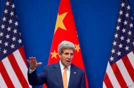 U.S. Secretary of State John Kerry delivers his speech during the 5th round of China-US High Level consultation on People-to-People Exchange at Diaoyutai State Guesthouse in Beijing, China, July 9, 2014.