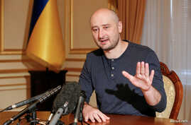 Russian dissident journalist Arkady Babchenko speaks during an interview with foreign media in Kyiv, Ukraine, May 31, 2018.