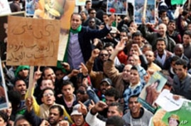 Protests Break Out in Libya