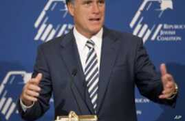 Mitt Romney Kicks Off Campaign By Attacking Obama