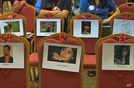 Why Did Tunisia Block Palestinians From Arab Blogger Conference?
