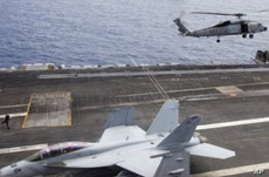 South China Sea Tensions Overshadow New US Military Engagement