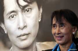 Burmese opposition leader Aung San Suu Kyi tours the Nobel Peace center in Oslo, Norway June 16, 2012.