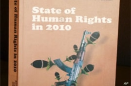 Human Rights Commission Critical of Pakistan