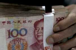 Economic Issues Top China's Meeting Agenda with US Officials