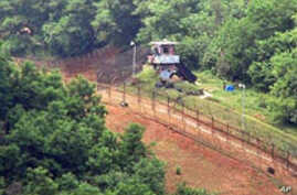 An aerial view of the DMZ  (the Demilitarized Zone)