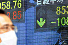 Tokyo Market Plunges on Nuclear, Power Supply Concerns