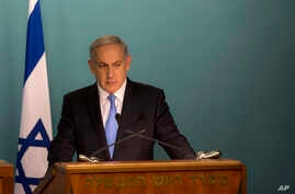 Israeli Prime Minister Benjamin Netanyahu gives a press conference with United Nations Secretary-General Ban Ki-moon at the Prime Minister's office in Jerusalem, Oct. 20, 2015.