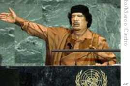 Gadhafi Meets Lockerbie Family Members