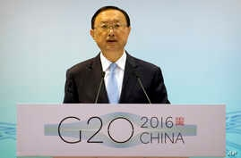 FILE - An official speaks at a G-20 meeting in Beijing, Jan. 14, 2016. The 2016 G-20 summit will open in Hangzhou in eastern China's Zhejiang province Sept 4.