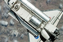 NASA Readies Shuttle Discovery for Final Mission