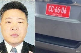 Kang Song Gun, a commercial counselor at North Korea's consulate in Karachi, and a vehicle used by North Korean diplomats in Karachi.