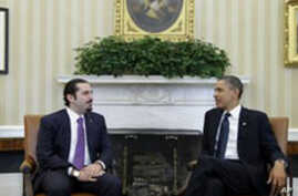 Obama Meets With Hariri; Lebanese Government Collapses