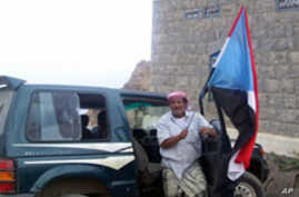 Yemen's Separatists Call for Southern Uprising