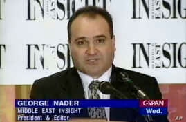 FILE - This 1998 frame from video provided by C-SPAN shows George Nader, president and editor of Middle East Insight. Nader, an adviser to the United Arab Emirates who is now a witness in the U.S. special counsel investigation into foreign meddling i...
