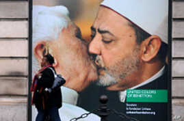 Benetton Clothing Company Yanks Pope-Imam Kiss Ad