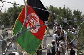 Afghans Protest Cross-Border Shelling from Pakistan