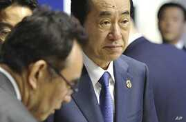Japanese PM Briefs G8 on Nuclear Crisis