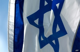 Former Israeli Female Soldier Charged with Espionage