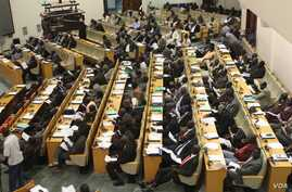 South Sudan's National Assembly