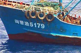 Japan to Release Chinese Trawler Captain Involved in Boat Collision