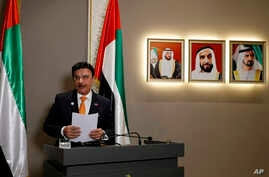 UAE Ambassador to UK Sulaiman Hamid Almazroui delivers a statement about the espionage case against 31-year old academic Matthew Hedges, at the UAE embassy in London, Friday, Nov. 23, 2018.