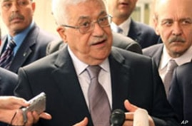 Clinton Discusses Gaza With Palestinian President Abbas