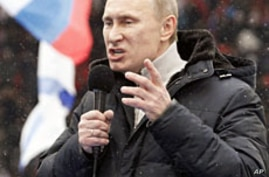 Putin Wraps Campaign in Patriotism at Mass Rally