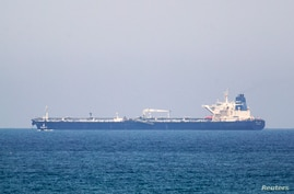 The SCF Altai tanker anchored near Israel's Ashkelon port June 20, 2014. The tanker is carrying Iraqi Kurdish crude oil.