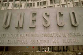 UNESCO Hosts Meeting to Manage World's Aquifers