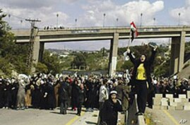 Demonstrators Demand Syrian Government Release Detainees