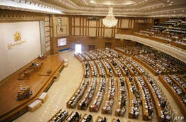FILE - A general view of the Myanmar parliament in Naypyidaw.