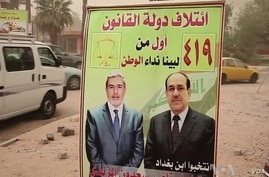 A campaign poster is seen on the streets of Baghdad, Iraq (file photo).