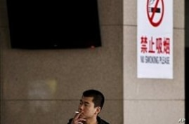 China Bans Smoking in Restaurants, Hotels, Rail Stations, Airports