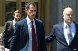 Former U.S. Rep. Anthony Weiner leaves Federal court in New York, May 19, 2017.