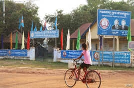 The Cambodian People's Party office in Chantrey commune is