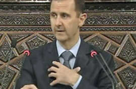 Syria Gets New Government as Demonstrations Continue