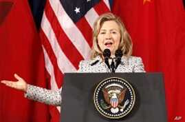 US Concerned About Crackdown in China as Talks Begin