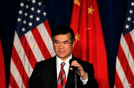U.S. Ambassador to China Gary Locke speaks during an event by the American Chamber of Commerce in Beijing, China,  Sept. 20, 2011.