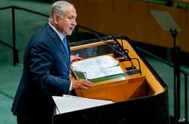 Israeli Prime Minister Benjamin Netanyahu addresses the 73rd session of the United Nations General Assembly, at U.N. headquarters, Sept. 27, 2018.