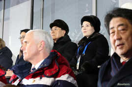 U.S. Vice President Mike Pence, North Korea's nominal head of state Kim Yong Nam, North Korean leader Kim Jong Un's younger sister Kim Yo Jong, and Japanese Prime Minister Shinzo Abe are seen at the Winter Olympics opening ceremony in Pyeongchang, So...