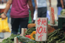 High Food Prices Expected to Climb Further
