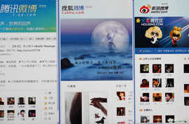 Various Chinese microblog websites are seen on a screen in this photo illustration taken in Beijing September 13, 2011.