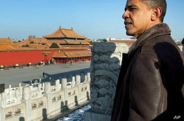President Obama at the Forbidden City in Beijing