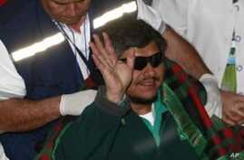 First of Rescued Chile Miners Could be Released From Hospital