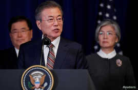 South Korean President Moon Jae-in speaks during a signing ceremony for the U.S.-Korea Free Trade Agreement on the sidelines of the 73rd United Nations General Assembly in New York, Sept. 24, 2018.