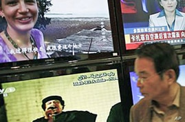 China Calls for Libya Ceasefire After Gadhafi's Son Dies
