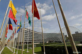 A general view shows the headquarters of the United Nations Educational, Scientific and Cultural Organization (UNESCO) in Paris, France, Oct. 4, 2017.